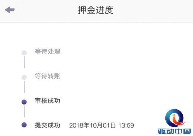 微信截图_20181217133930