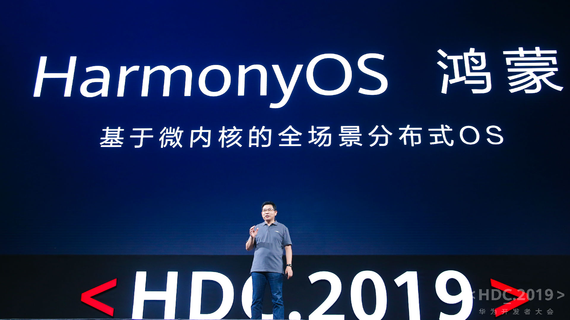 华为或将在年底推出搭载鸿蒙系统的中低端智能手机