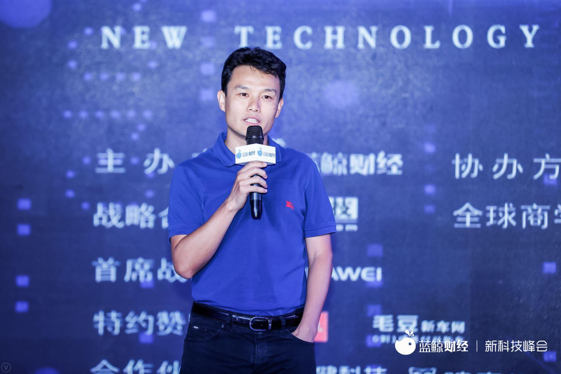 蓝鲸财经总裁李武:未来我们将继续致力于提供更专业的服务