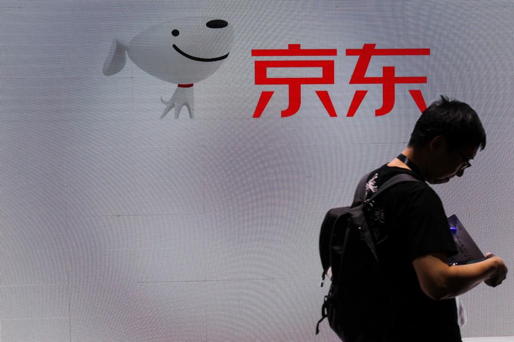 京东尚科27亿收购北京翠宫饭店,刘强东任经理