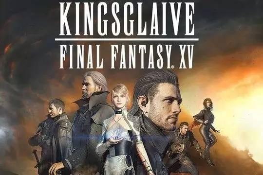 《王者之剑》票房扑街,游戏改编电影的失利之路