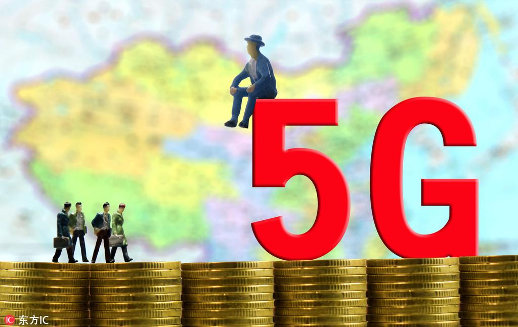 5G调查:华为2019年推5G芯片,大唐濒临退市