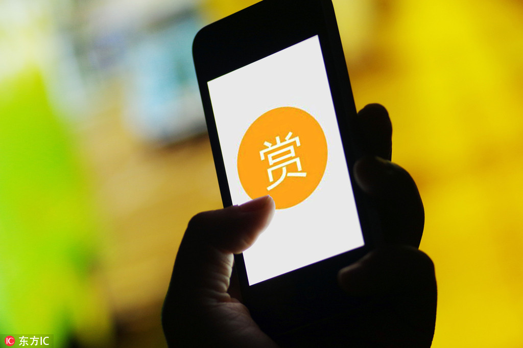 """微信私野号规复打赏并晋级为花呗自己套官方网站""""怒孬作者""""iOS取安卓版均谢用"""
