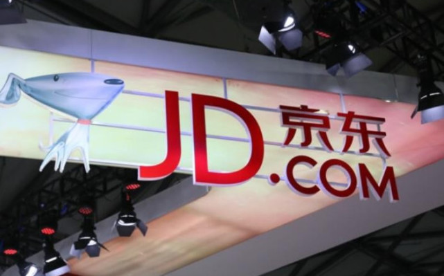 Google以5.5亿美元投资京东 双方将打造下一代零售方案
