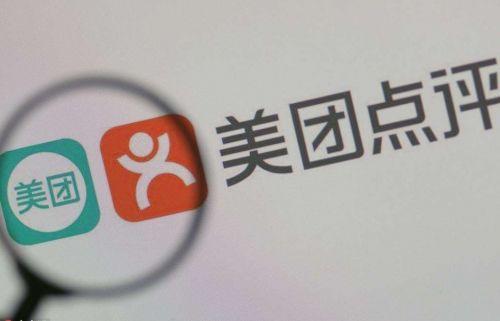 美团打车止步上海3个月:新手上路,减速慢行