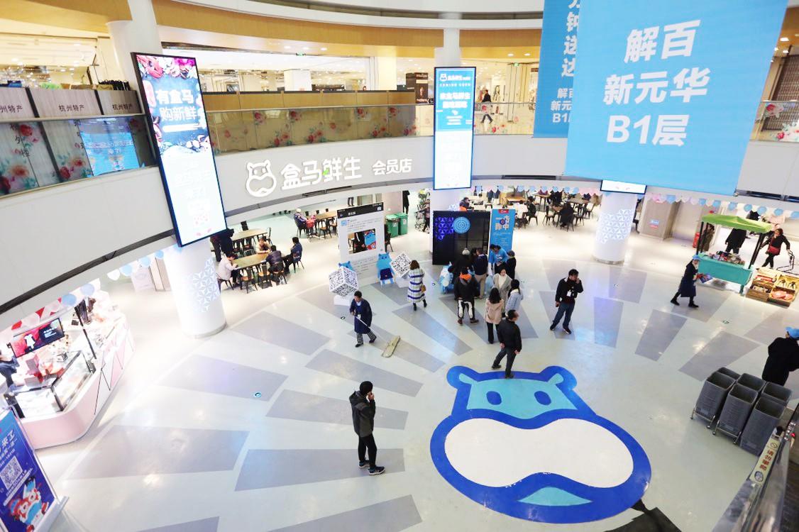 盒马被曝招聘歧视北京人,回应称已与第三方劳务公司暂停合作