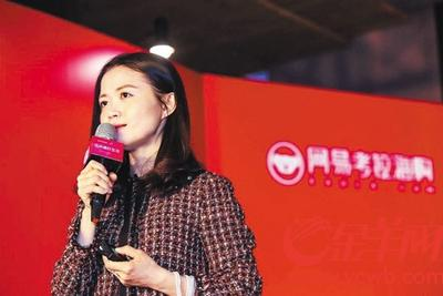 袁佛玉加盟百度任副总裁   负责PR和Marketing工作