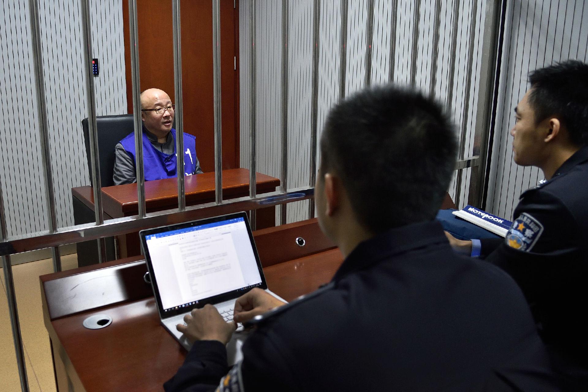 """""""钱宝系""""非法集资超千亿元 张小雷被移送起诉"""