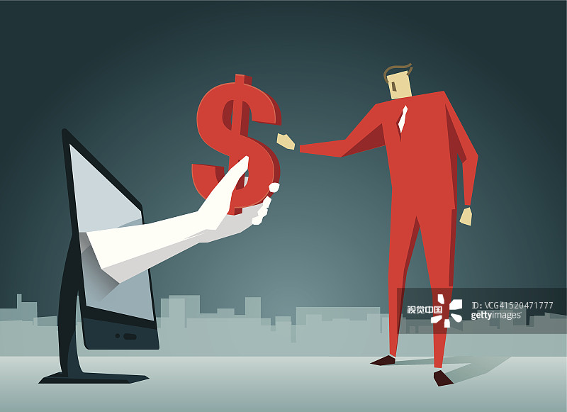 网贷机构合规检查将于2018年12月底前完成