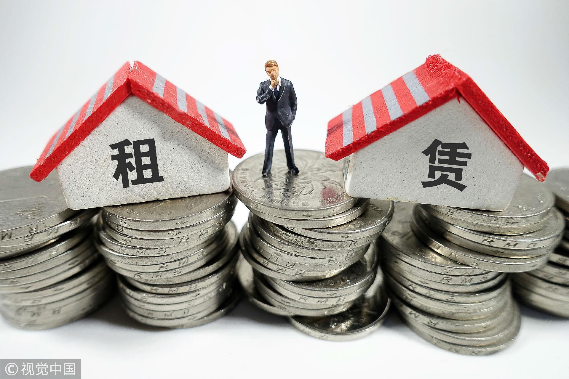 """北京市多部门调查取证""""租房贷"""",一旦查实将从重处罚"""