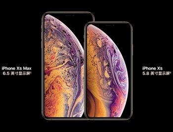 苹果下架iPhone X,为三款新品销售让路