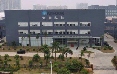 兴港投资30亿入主大富科技 占据接近30%股份