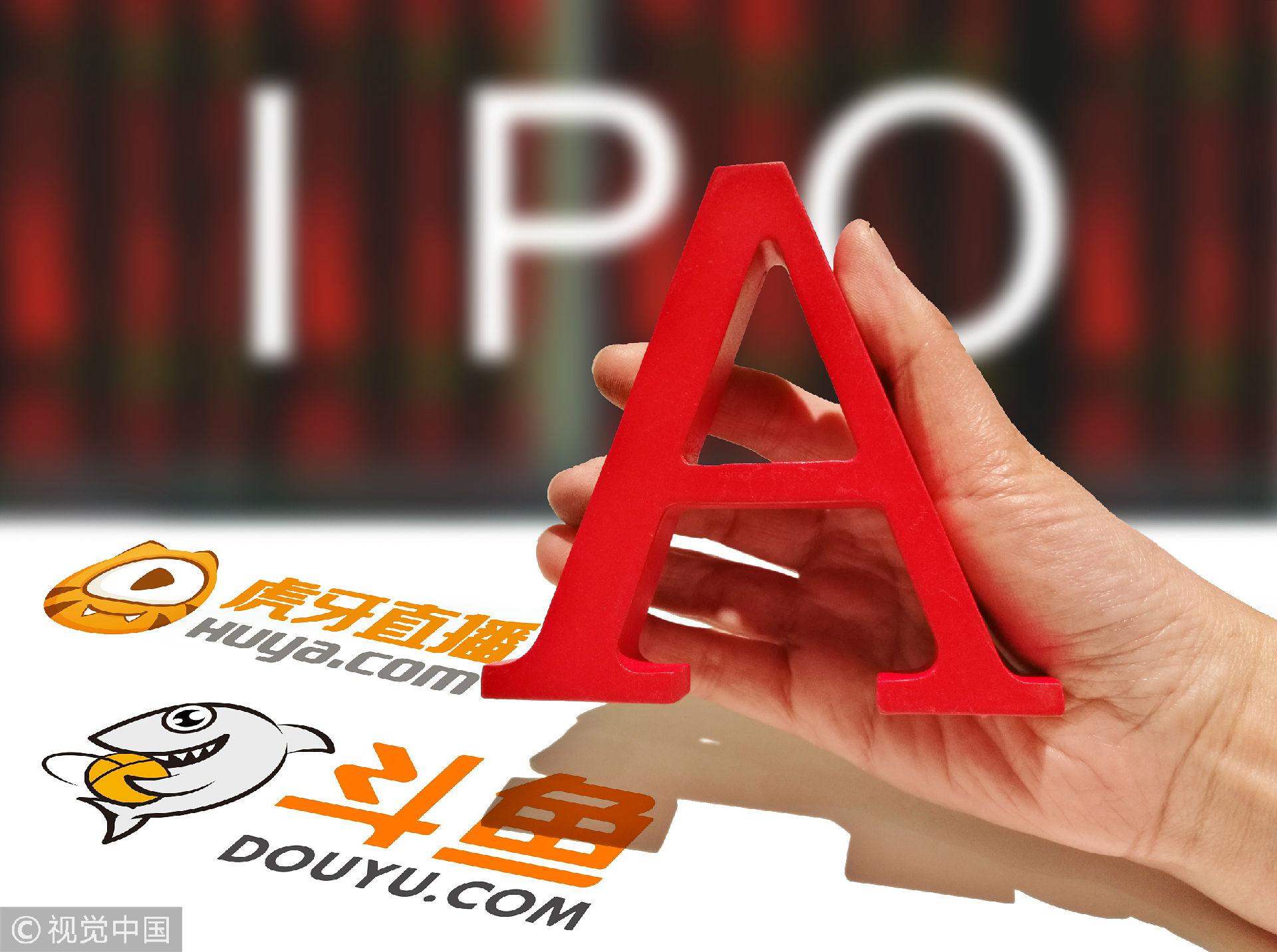 斗鱼惨遭下架,接下来的IPO之路或将更加曲折