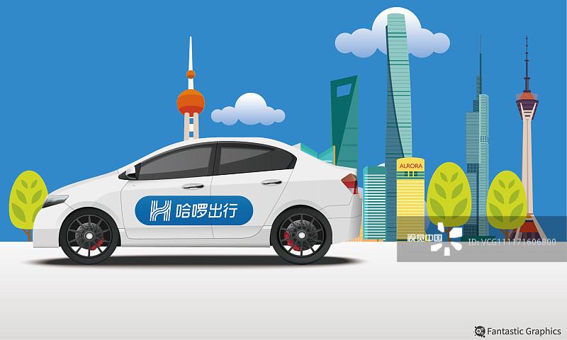 哈啰出行与嘀嗒出行达成合作,将在全国81城市接入出租车业务
