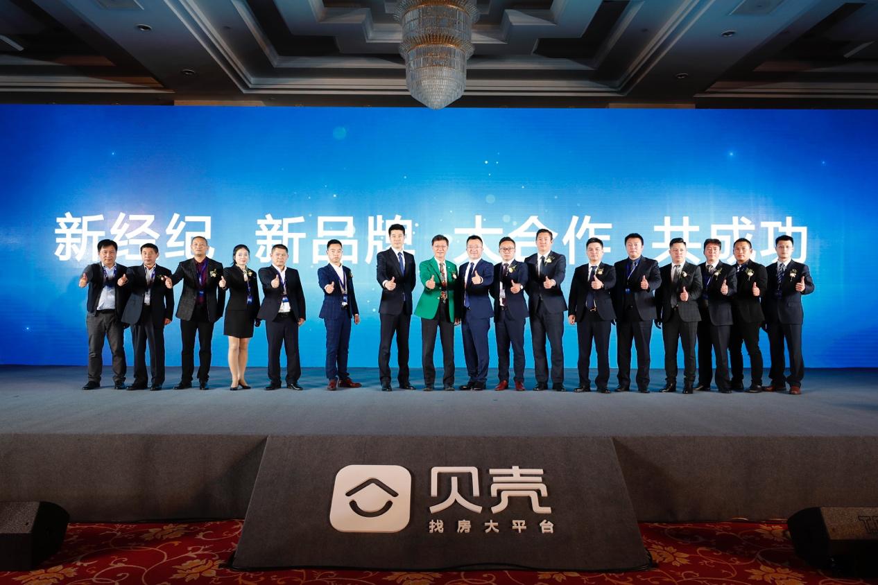 """""""长江经济带品质联盟""""亮相, 15品牌联合承诺提升服务品质"""