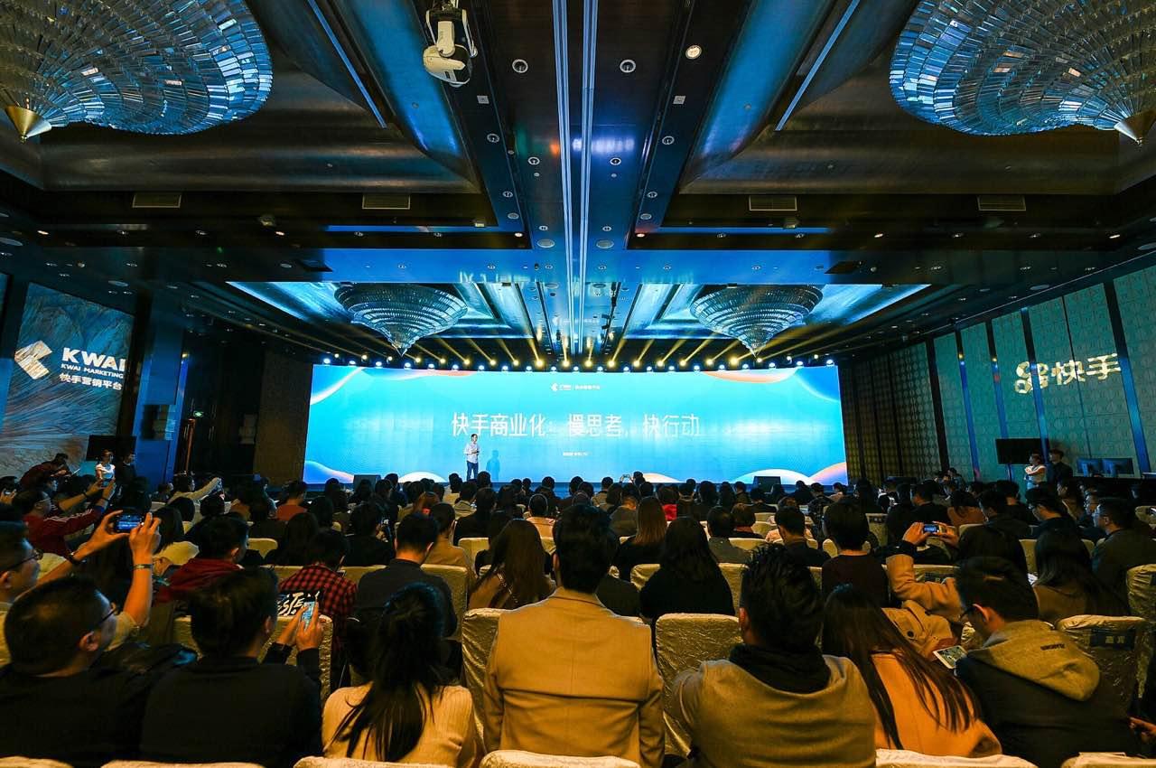 快手正式发布营销平台,加速商业化