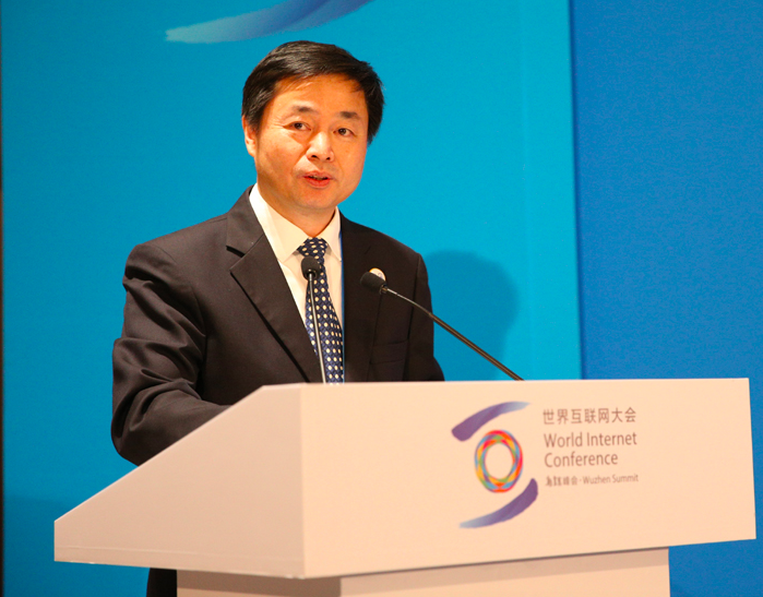 乌镇峰会|中国电信柯瑞文:将加大扶贫资金投入
