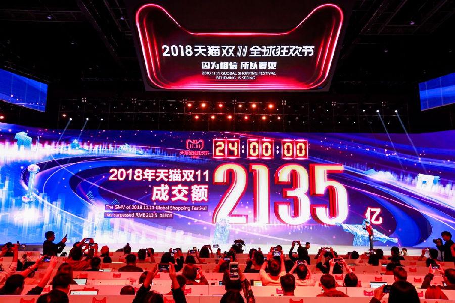 天猫双11单日成交2135亿创纪录,优酷猫晚直播热度超世界杯