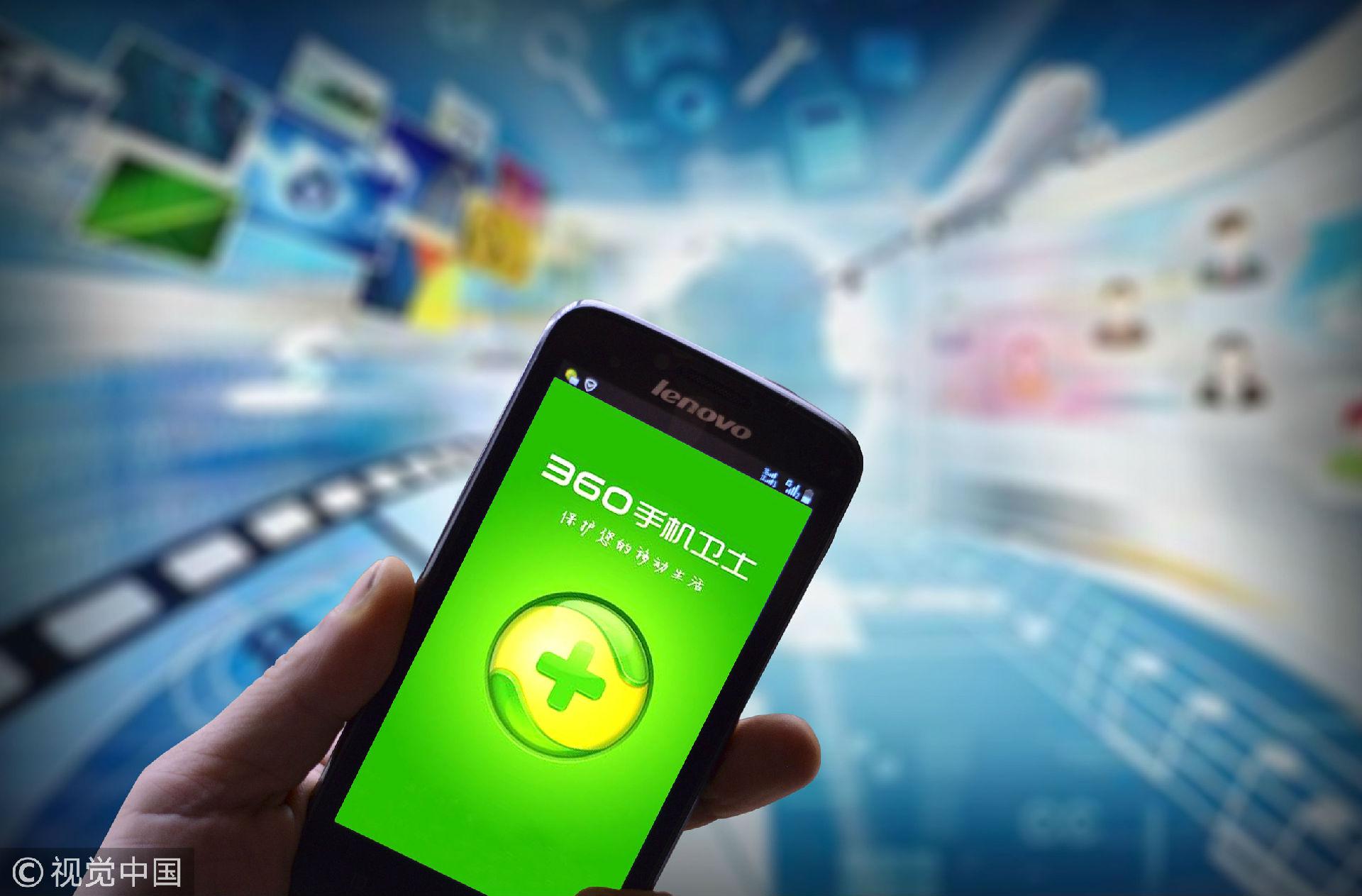 北京版权局规范软件应用市场,百度、360等10余家签署声明