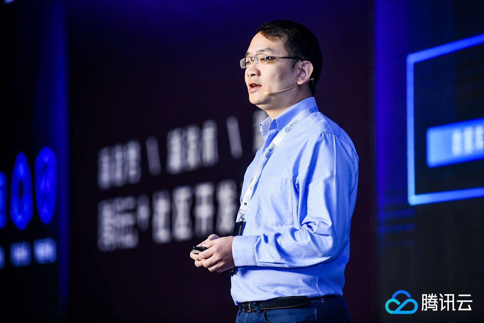 腾讯云王龙:在产业互联网中,AI仍处于不成熟阶段