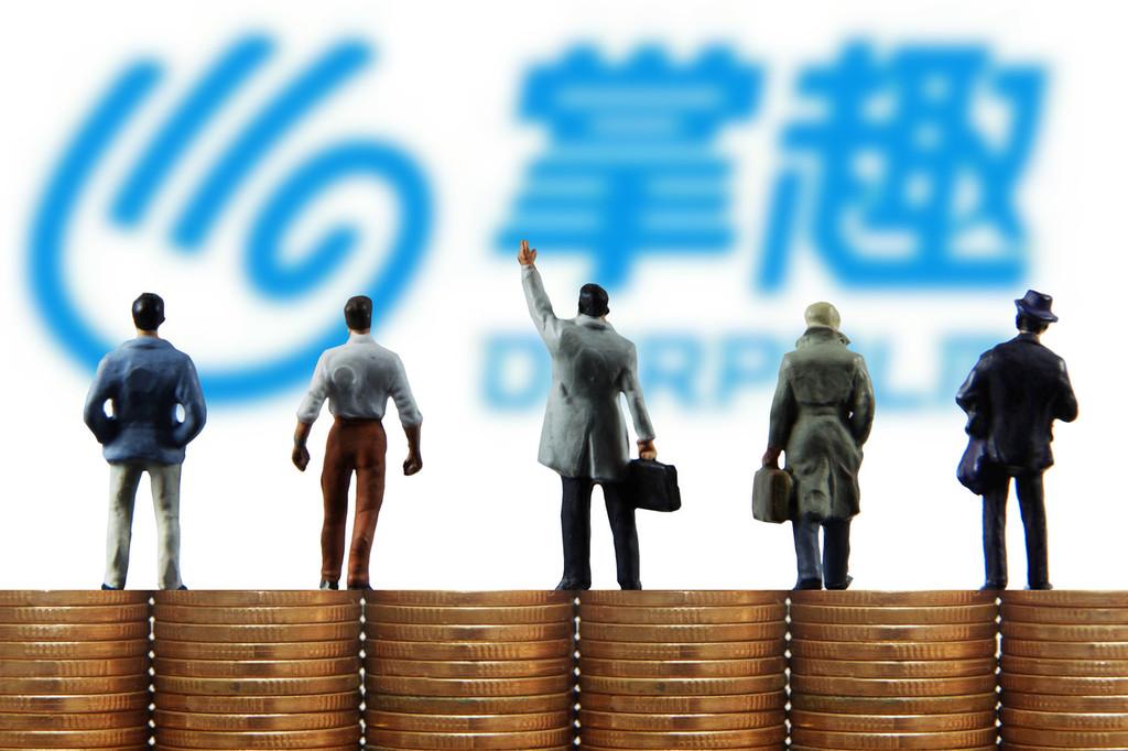 北京掌趣公司称《不良人》手游遭抄袭,上诉索赔500万