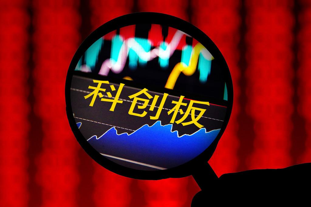 陕西对省内中小企业在科创板挂牌和融资给予奖励