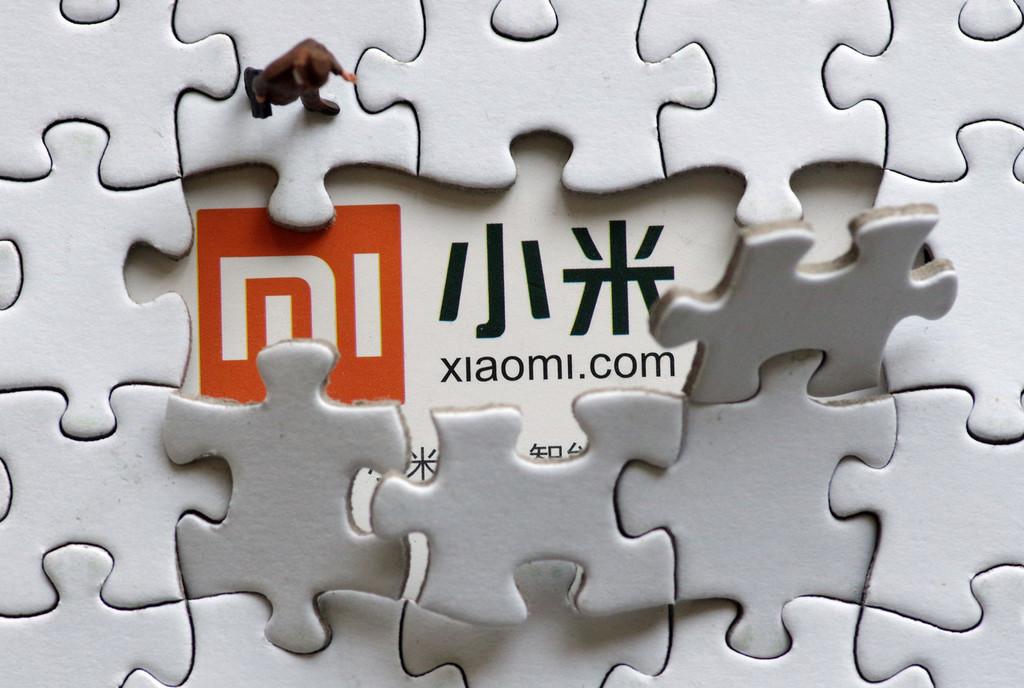 小米注销小额贷款公司,称内部业务调整