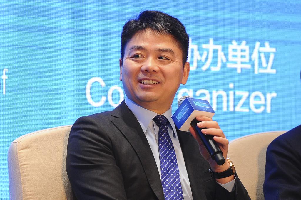 京东旗下全资电商子公司注销 刘强东为公司经理