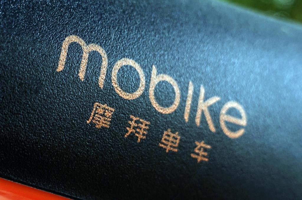 摩拜或将退出新加坡市场,海外市场前景不明朗
