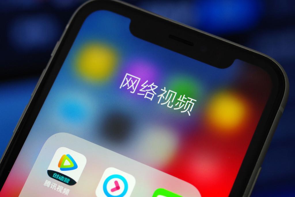 2019中国网络视频精品报告出炉,付费用户发达到3.4亿人