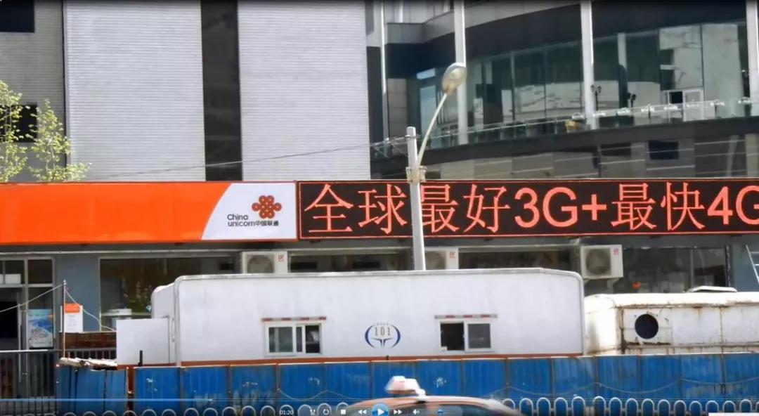 """""""全球最快4G""""?联通被用户告了!网友:吹牛的代价"""
