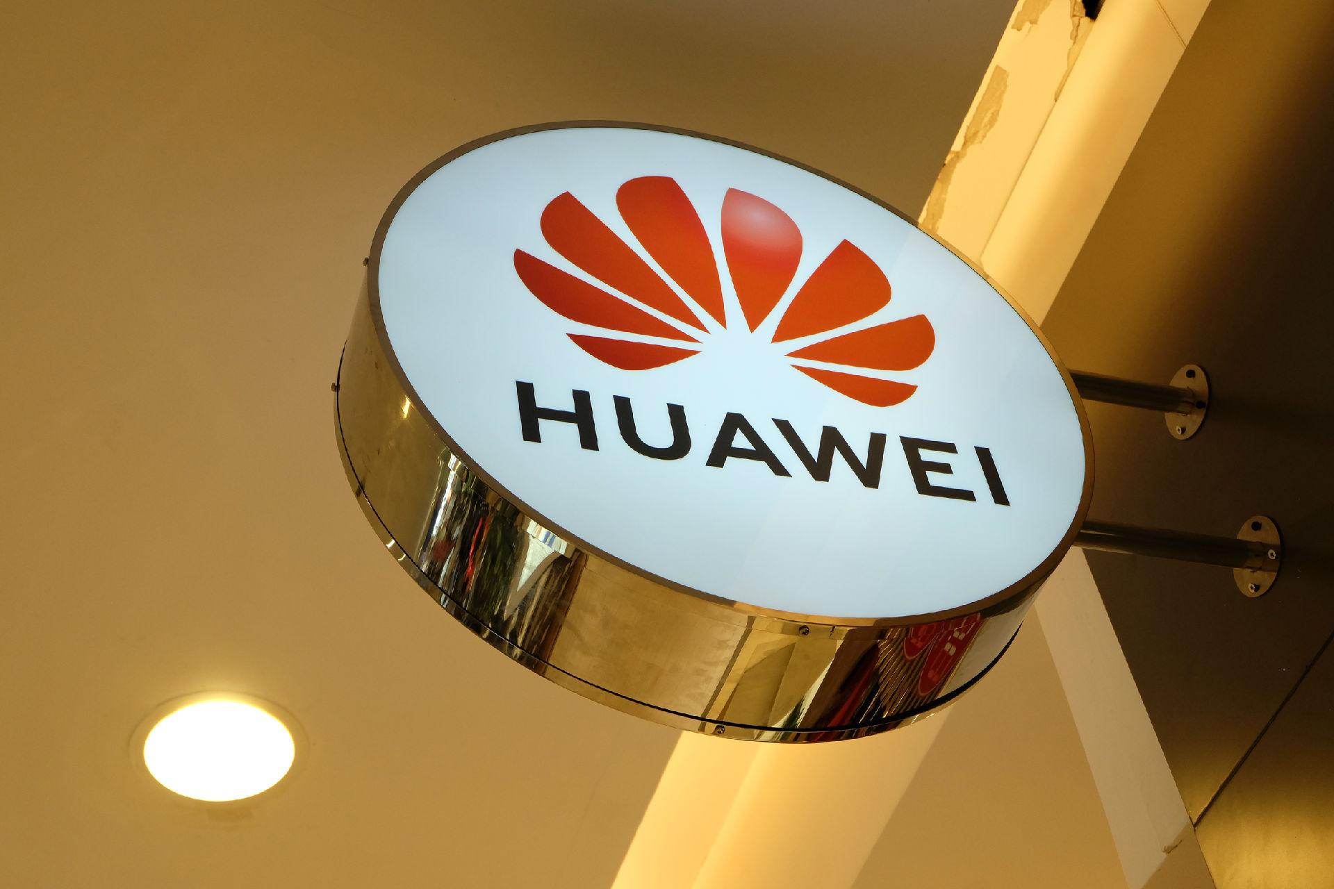 消息称华为首款电视产品将于近期发布,初期以荣耀品牌推出