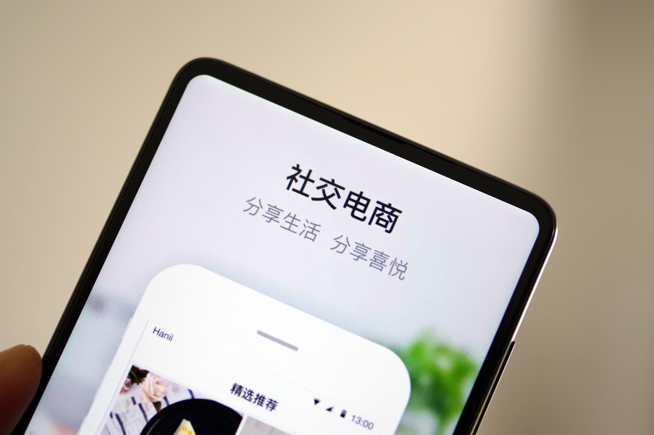 """中國電商市場的2019年 """"社交電商""""必有一席"""